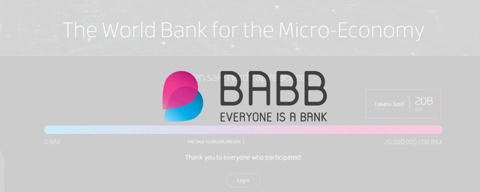 BABB fundraising round